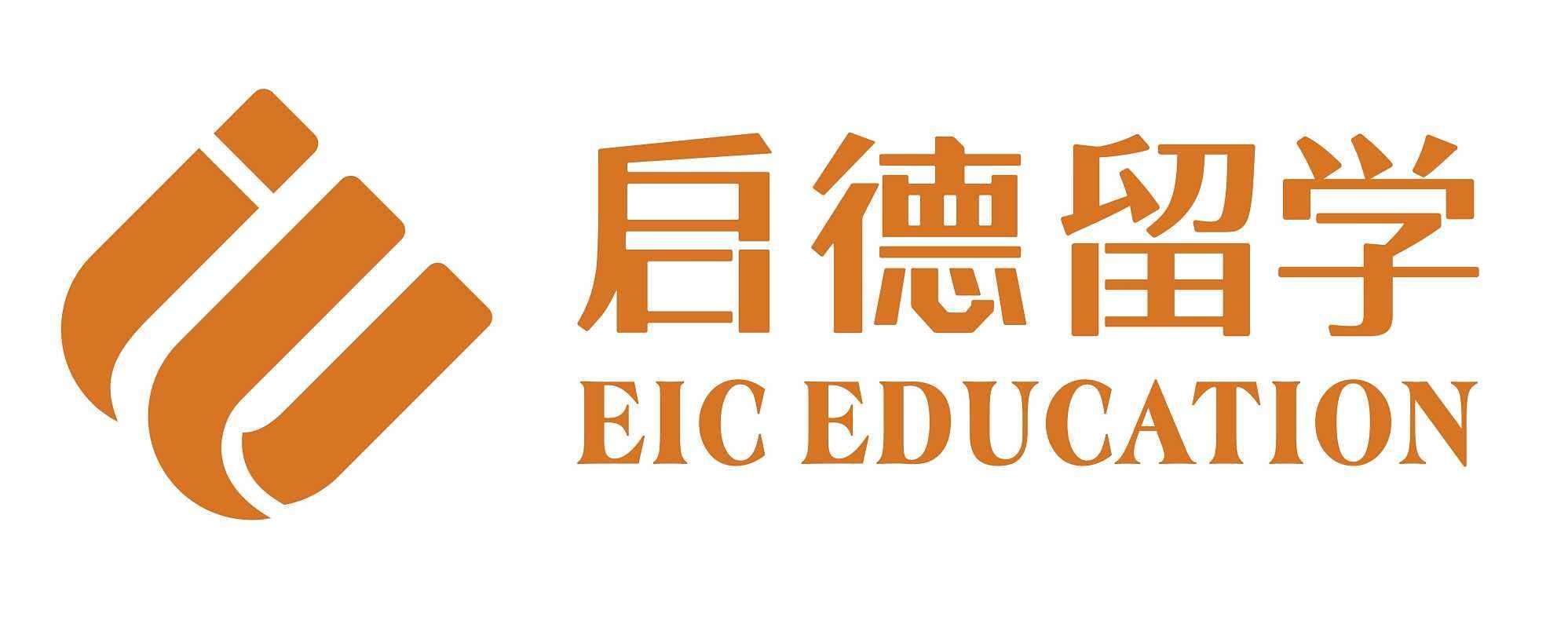 启德留学杭州高校赞助来袭,赞助商,企业赞助,找赞助
