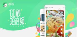 咪波app校园活动,赞助商,企业赞助,找赞助